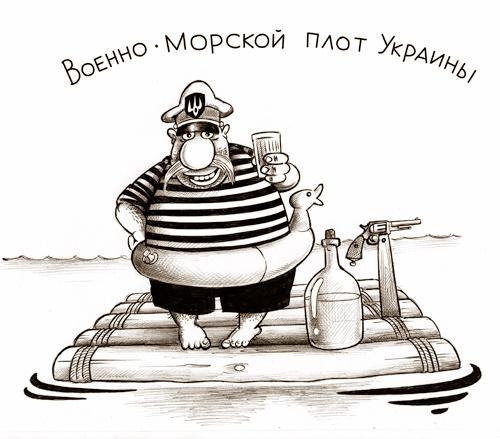 Карикатура: Гетман Сайгачный, Сергей Корсун