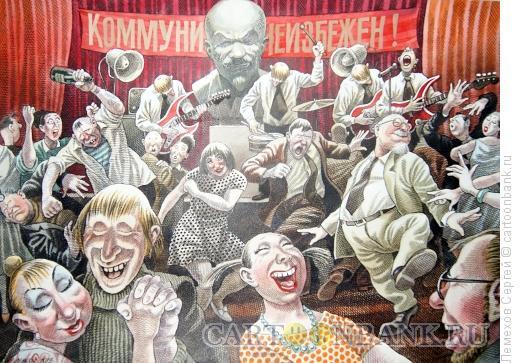 Карикатура: История русского рока. Дискотека, Лемехов Сергей