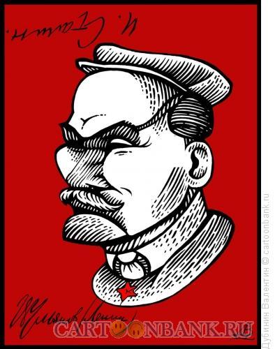 "Карикатура: Перевёртыш ""Ленин и Сталин"", Дубинин Валентин"