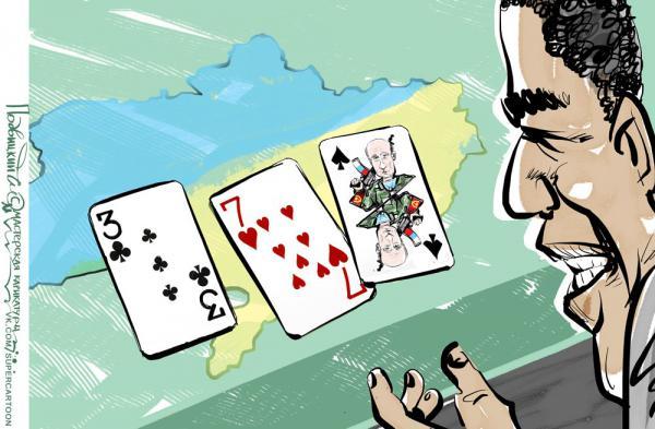 Карикатура: тройка, семерка, ТУЗ!, Подвицкий Виталий