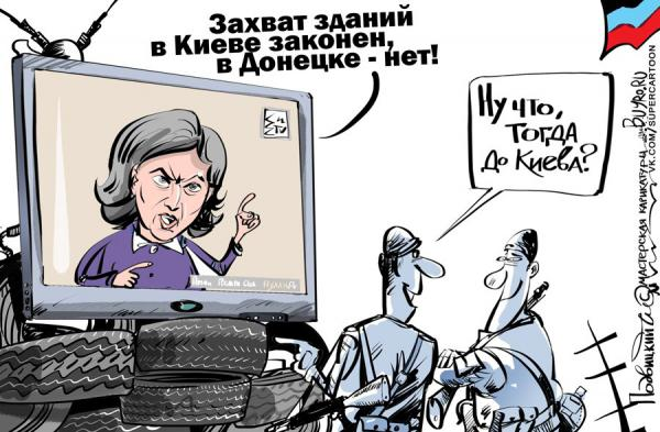 Карикатура: Язык до Киева доведет!, Подвицкий Виталий