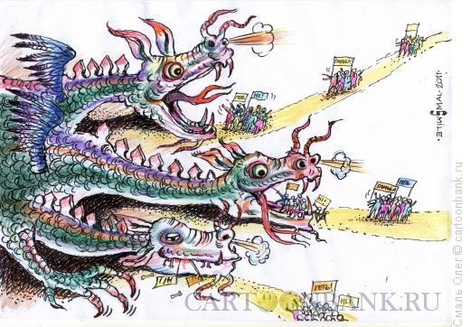 Карикатура: Гидра контрреволюции, Смаль Олег