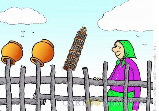 Карикатура: Итальянский сувенир, Кинчаров Николай