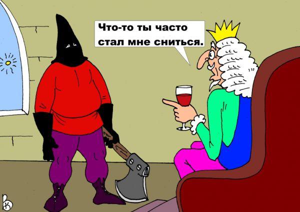Карикатура: Вещий сон, Валерий Каненков