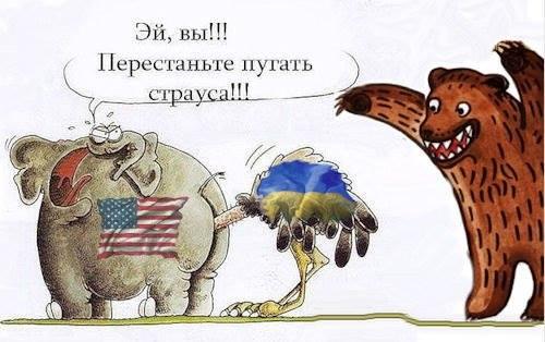 Карикатура: Случай в зоопарке, Разыскивается