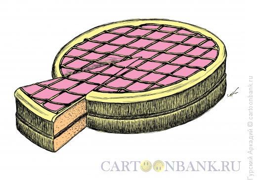 Карикатура: торт с ломтиком, Гурский Аркадий