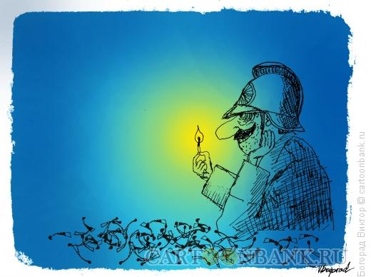 Карикатура: Бессоница пожарного, Богорад Виктор