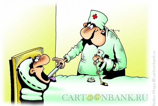 Карикатура: Прием лекарства, Кийко Игорь