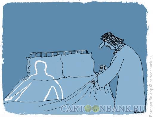 Карикатура: Контур на кровати, Богорад Виктор