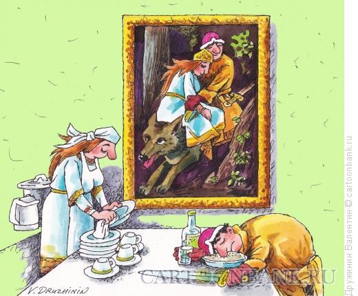 Карикатура: ИВАН ЦАРЕВИЧ и Серый ВОЛК, Дружинин Валентин