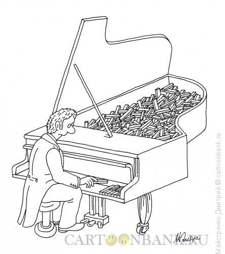Карикатура: в поисках мелодии, Майстренко Дмитрий