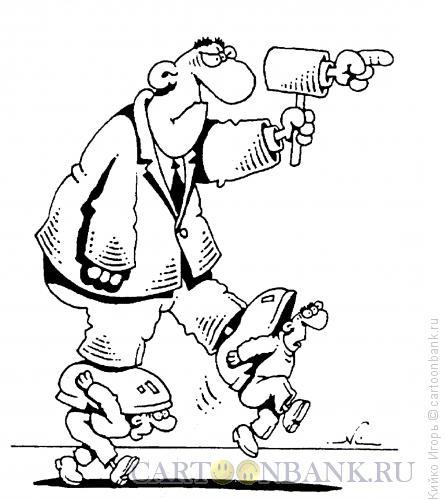 Карикатура: Шаг за шагом, Кийко Игорь