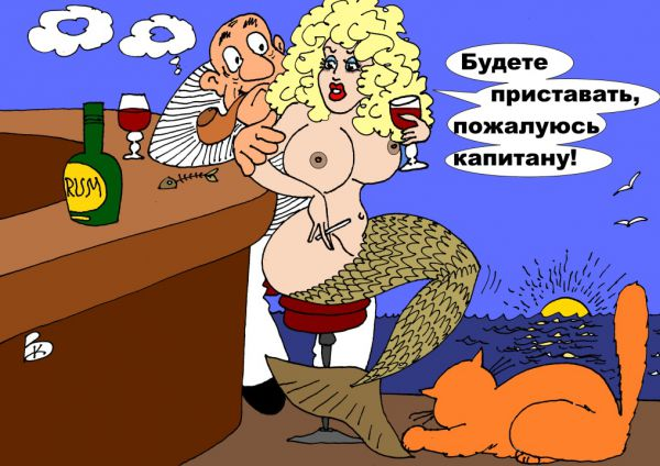 Карикатура: Недотрога, Валерий Каненков