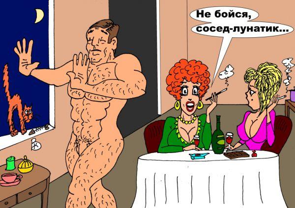 Карикатура: Замечательный сосед, Валерий Каненков