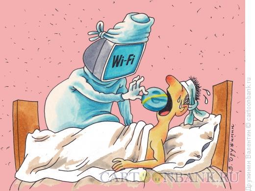 Село и ноу-хау, или Лечиться по Интернету