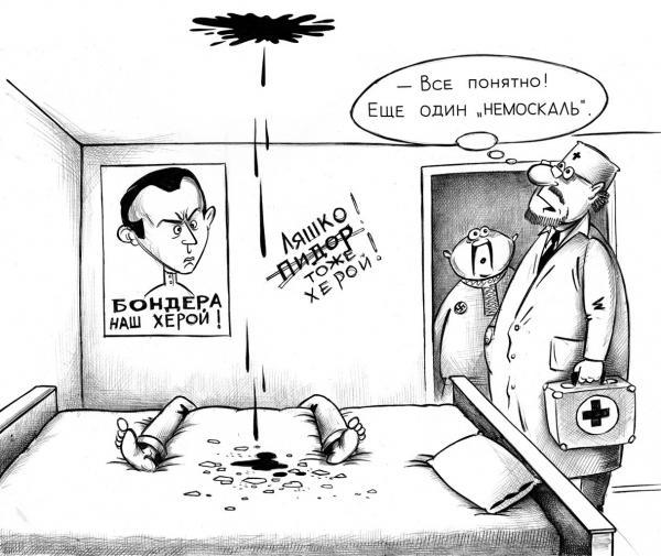 Карикатура: Допрыгался, Сергей Корсун