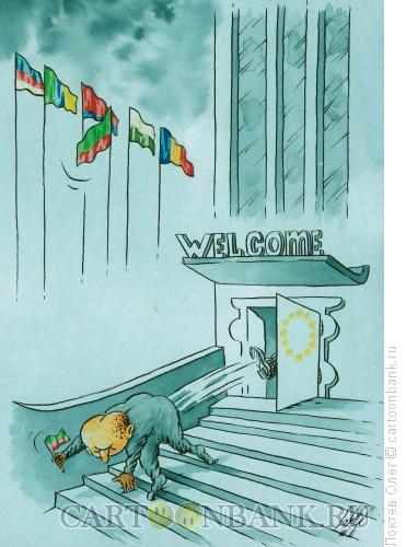 Карикатура: Саммит, Локтев Олег