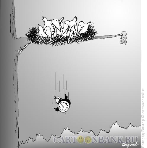 Карикатура: Выброшенный из гнезда, Богорад Виктор