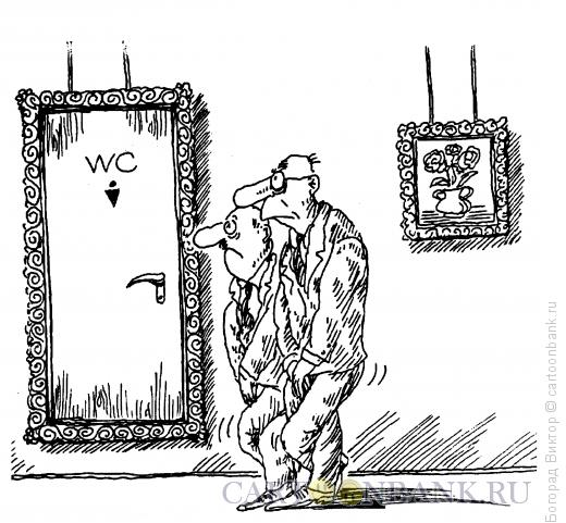 Карикатура: Впечатлительные, Богорад Виктор