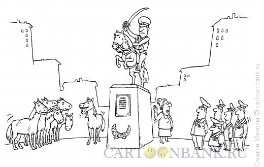 Карикатура: Две экскурсии, Смагин Максим