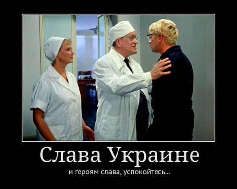 Карикатура: Успокойтесь, Петро Стаценко