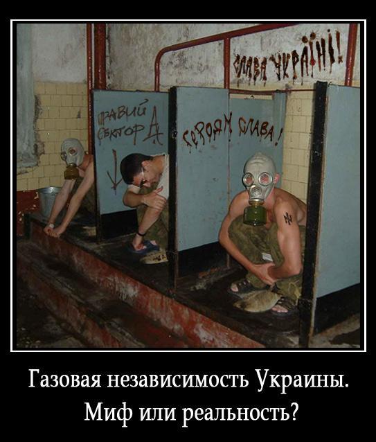 Карикатура: Газовая проблема Украны решена спецбатальоном ДонГАЗ, Семен Бондарь