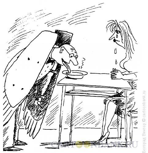 Карикатура: Домашний Икар, Богорад Виктор