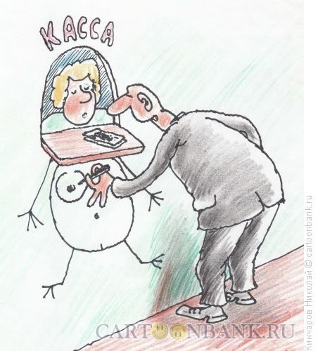 http://www.anekdot.ru/i/caricatures/normal/14/5/29/otvet-na-maluyu-zarplatu.jpg