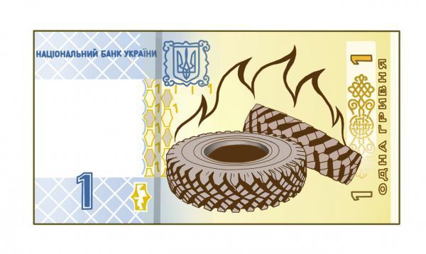Карикатура: Сгорели гроши, Сергей Корсун