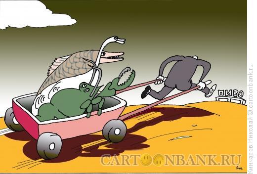 Карикатура: В пивную, Кинчаров Николай