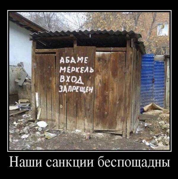 Украина призывает международных партнеров усилить давление на Кремль, чтобы избежать гуманитарной катастрофы на Донбассе, - МИД - Цензор.НЕТ 5086