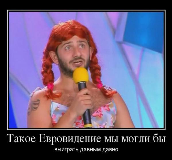 http://www.anekdot.ru/i/caricatures/normal/14/5/30/6.jpg