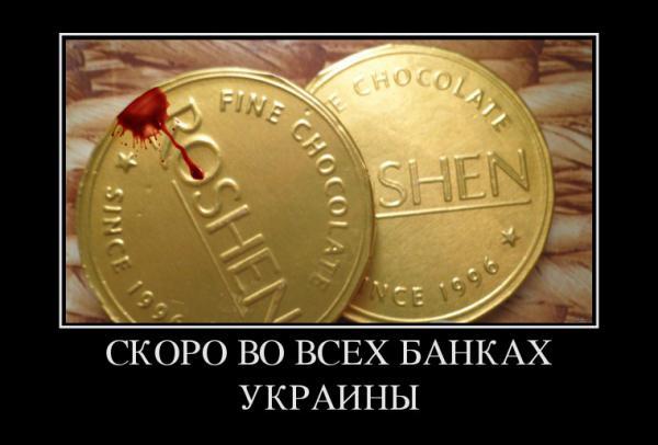 Карикатура: Кровавая валюта, Виктор Залежный