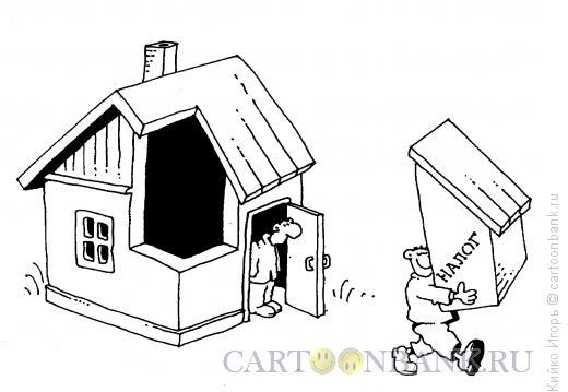Карикатура: Налог, Кийко Игорь