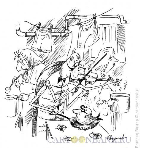 Карикатура: Коммуналка, Богорад Виктор