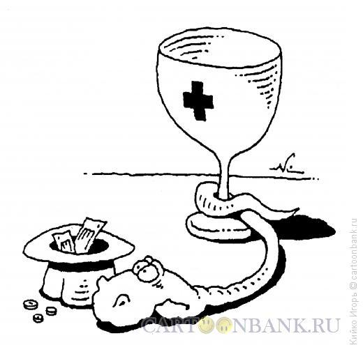 Карикатура: Медицина-попрошайка, Кийко Игорь