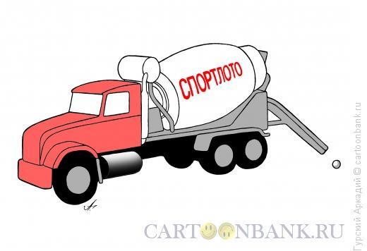Карикатура: миксер спортлото, Гурский Аркадий