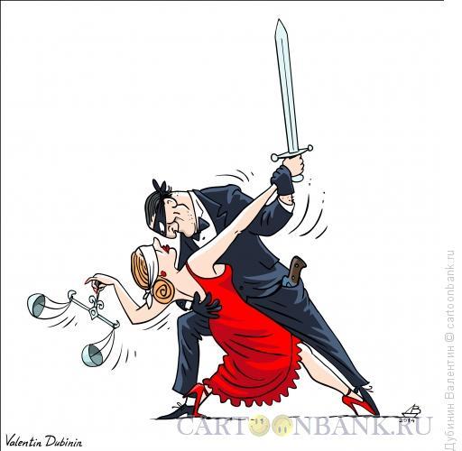 Карикатура: Криминальное Танго, Дубинин Валентин