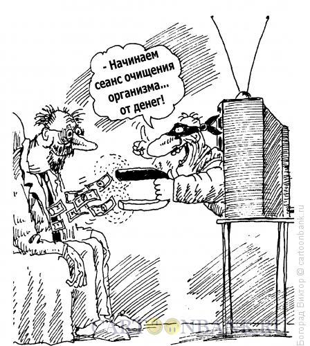 стоимость приема диетолога в кемерово