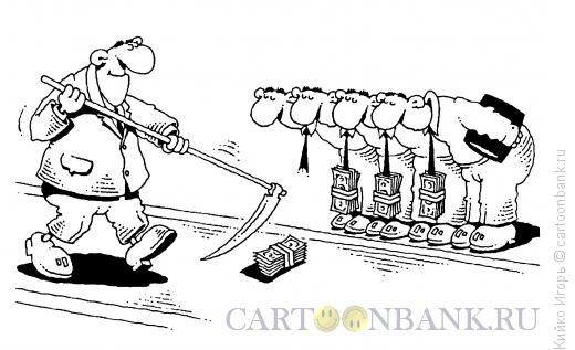 Карикатура: Богатый урожай, Кийко Игорь