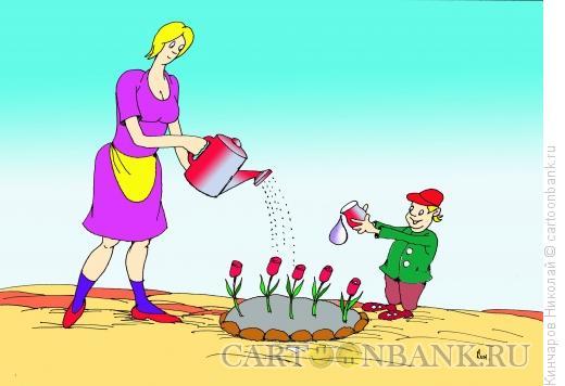 Карикатура: Поливка цветов, Кинчаров Николай