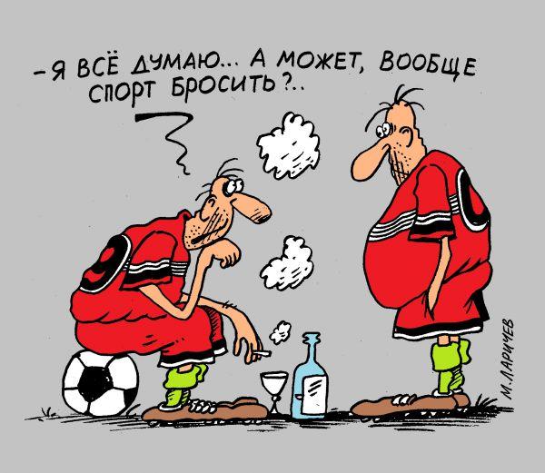Карикатура: спортсмен, михаил ларичев
