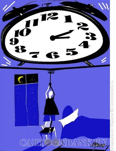 Карикатура: 2 этаж, Большой будильник, Бондаренко Марина