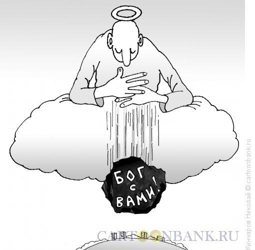 Карикатура: Благое пожелание, Кинчаров Николай