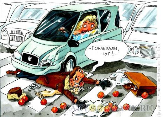 Карикатура: Понаехали, Дружинин Валентин