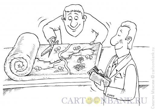 Карикатура: Кусок земли, Смагин Максим