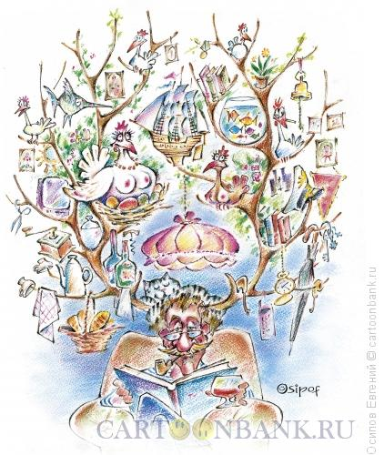 Карикатура: рогоносец пофигист, Осипов Евгений
