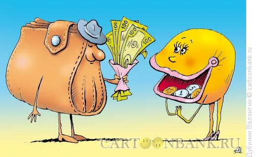 http://www.anekdot.ru/i/caricatures/normal/14/6/12/buket.jpg