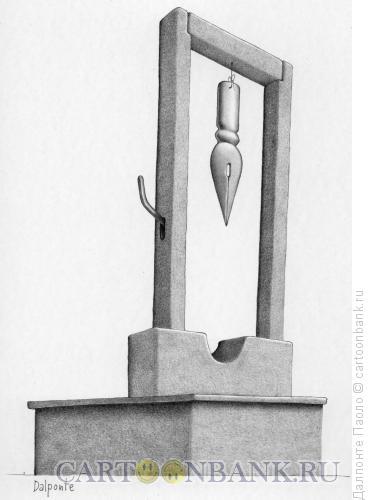 Карикатура: Сила слова, Далпонте Паоло