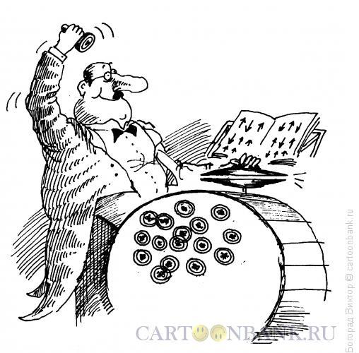 Карикатура: Бум-бум, Богорад Виктор